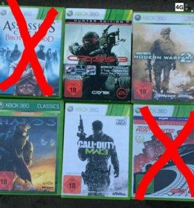 Диски для Xbox 360 лицензия