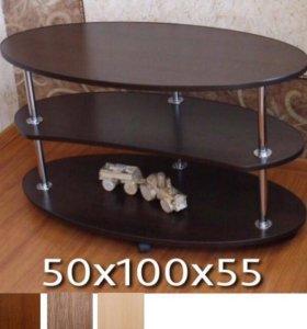 Журнальные столы от производителя