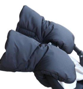 Муфта рукавицы варежки для коляски