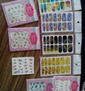 Плёночки и наклейки для дизайна ногтей