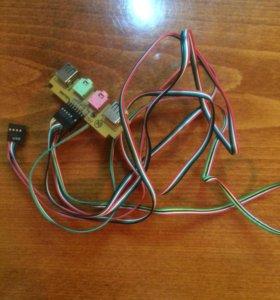 USB/Audio Входы