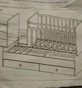 Кровать 2в1 с тумбочкой