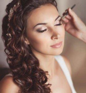 Свадебные,вечерние причёски и макияж.