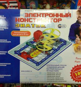 "Электронные конструкторы ""Знаток""."