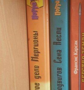 """2 книги """"Порри Гаттер"""" -пародия на ГП."""