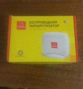 Беспроводной маршрутизатор wi-fi