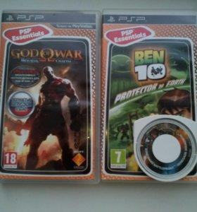 Продам игры для PSP,три диска, по 200руб.