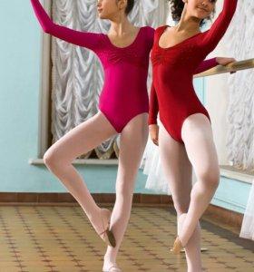 Колготки для занятий танцами или гимнастикой
