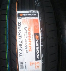 Hankook v12evo2 225-45-17 4 шины