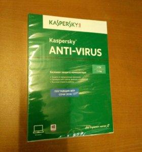 Антивирус Kaspersky Anti-Virus 2014 2ПК 1 год Base