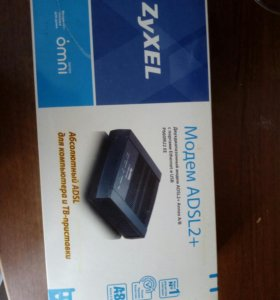 Модем ADSL2+ (ZyXEL)