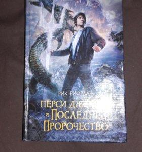 Книга!