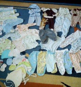 Пакет детских вещей от 0 до 5 месяцев.
