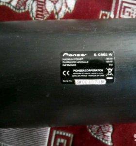 Тыловая акустика Pioneer