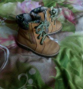 Стильные ботинки КОТОФЕЙ