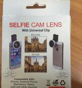 Линза на камеру телефона для селфи