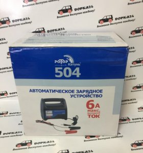 Зарядное устройство Катунь 504