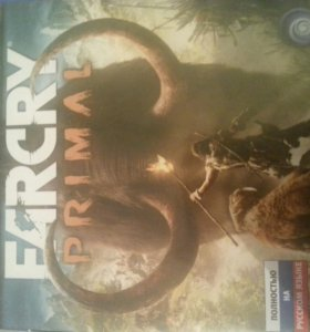 FARCRY PRIMAL душа дикаря