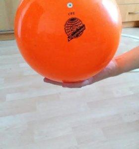 Мяч для художественной гимнастики.