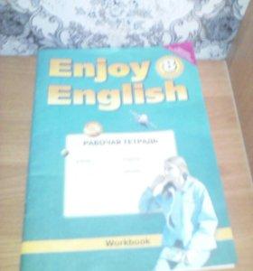 Тетрадь по английскому языку 8 класс