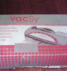 Продам вакуумную систему цептер