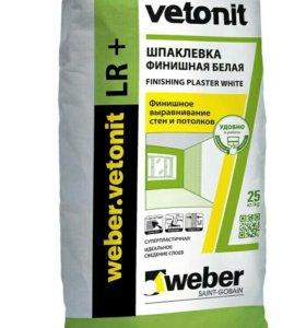Weber Vetonit «LR+» Шпаклевка финишная (25 кг)