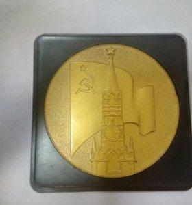 Медаль 27 съезд КПСС