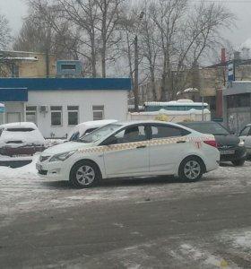 такси г. Балашиха