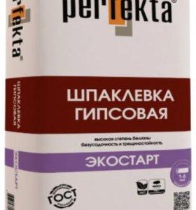 Шпаклевка Гипсовая Перфекта Экостарт 20 кг.