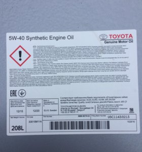 Моторное масло Toyota 5w40 208л