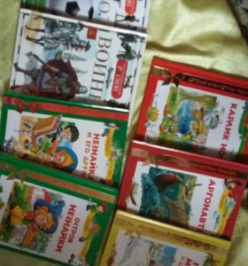 Новые книжки по 100руб