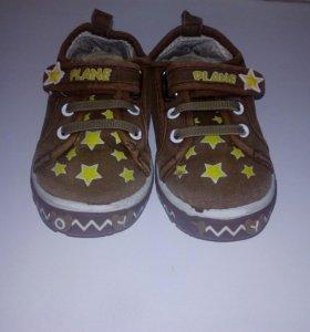 Детские ботиночки р23