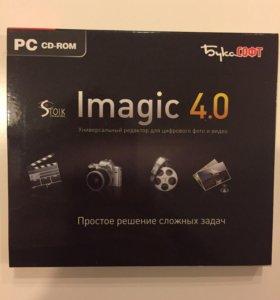 Аудио и видеоредактор Imagic 4.0