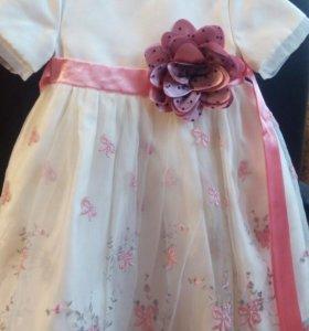 Два платья за 1200