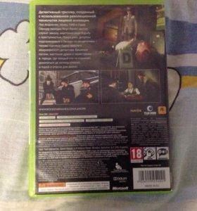 Обменяю две игры на GTA 5