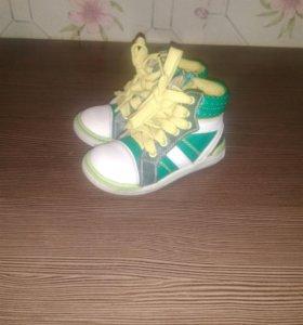 Обувь 23-го р-ра