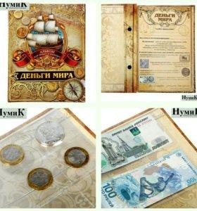 Подарочный альбом для монет и банкнот