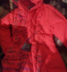 Продам от горнолыжного костюма куртку новую