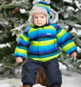 Зимний комплект Керри