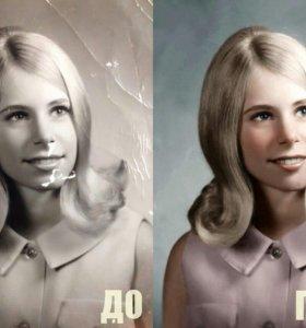 Реставрация, коллоризация фото. Замена фона
