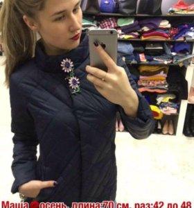 Куртка весна 48/50р в наличии