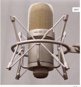 Конденсаторный микрофон Октава МК 105