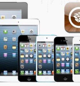 Ремонт iPhone 4,4s,5,5s,5se,6,6+.