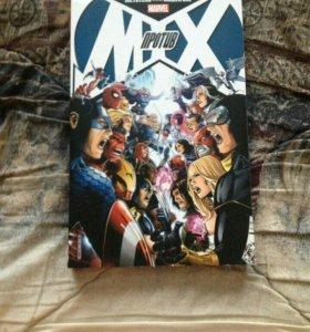 Комикс Мстители против Людей Икс