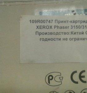 109R00747 Картридж XEROX Phaser 3150/3150N