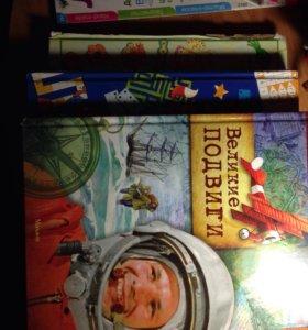 Отдам интересные книги для детей