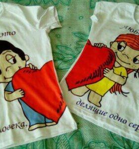 Парные футболки мужская и женская 46-48