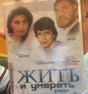 """Фильм """"Жить и умереть ради куска хлеба""""."""