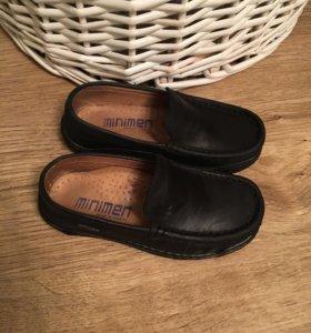 Обувь/мокасины