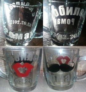 бокалы и чашки именные